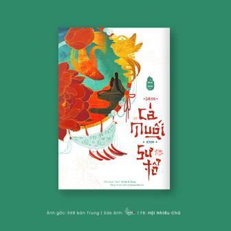 Đánh giá một chút Dâng Cá Muối Cho Sư Tổ, quyển tiểu thuyết này có hay không?