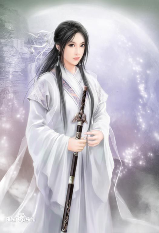 Kinh điển trích lời Tư Đồ Minh Nguyệt