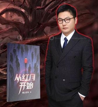 Theo Hồng Nguyệt Bắt Đầu: Có tiềm năng giúp tác giả tấn thăng Bạch Kim!